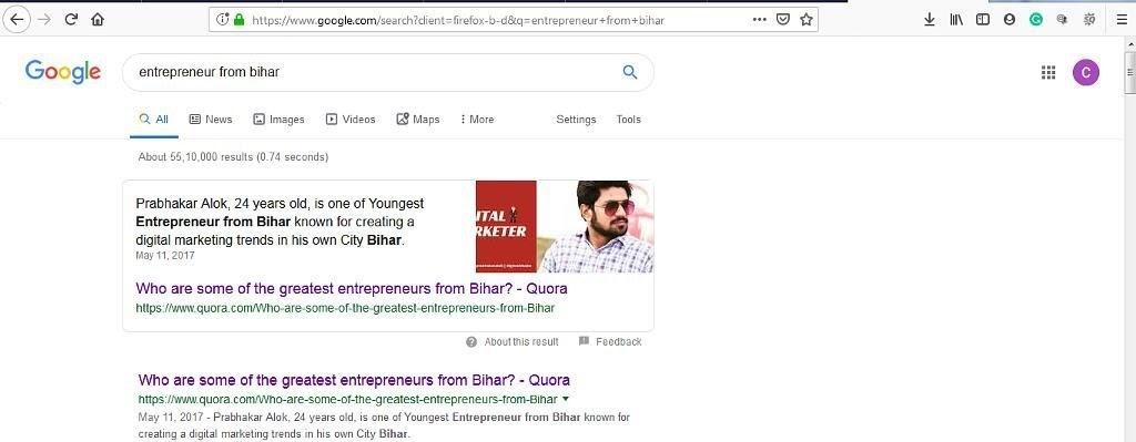 Entrepreneur From Bihar