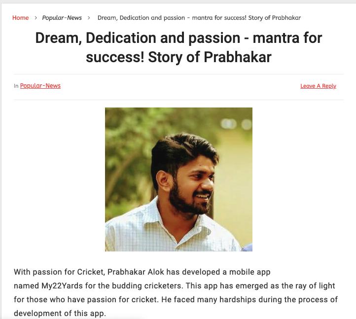 Prabhakar Alok SEO Expert