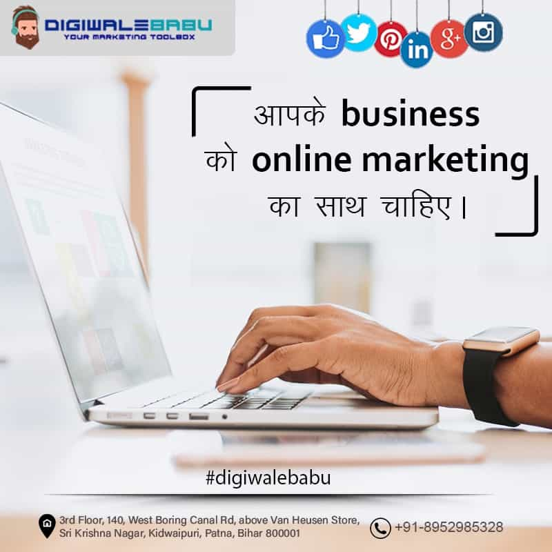online digital marketing agency india