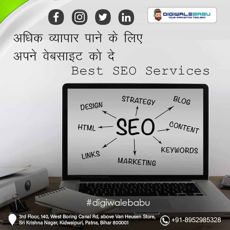 seo services in patna india