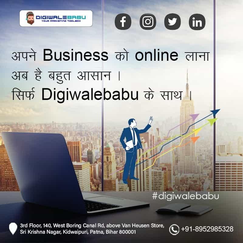 top online marketing companies