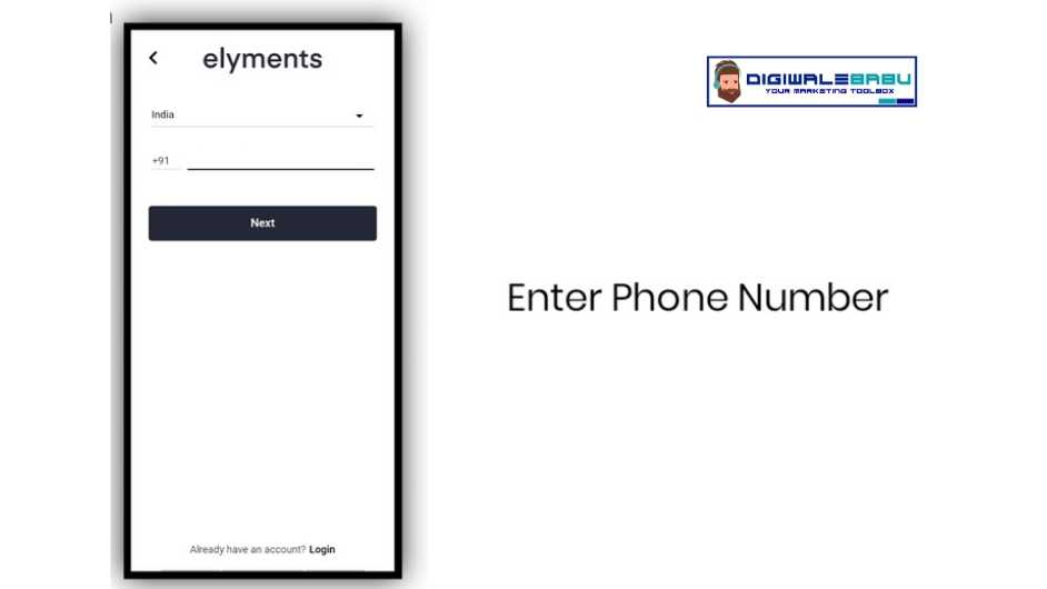 Enter number in Elyments App