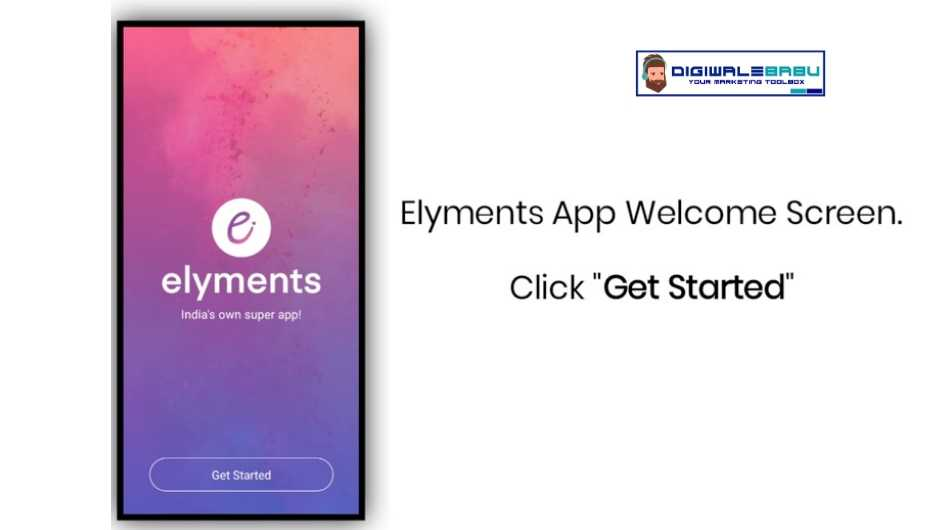 getting-started-elyments-app